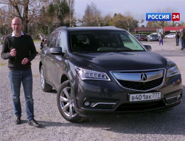 Acura MDX 2014 — АвтоВести