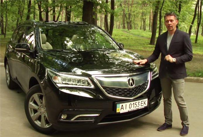 Acura MDX 2014 — АвтоцентрТВ