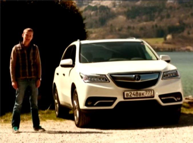 Acura MDX 2014 — Наши тесты