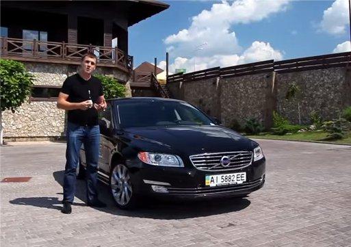 Volvo S80 2014 — InfoCar