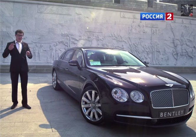 Bentley Flying Spur 2014 - АвтоВести