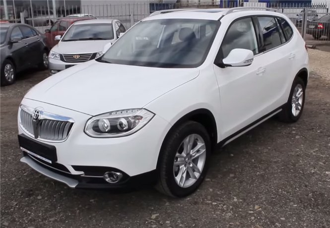 Brilliance V5 2014 - MegaRetr