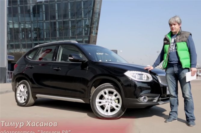 Brilliance V5 2014 - За рулем