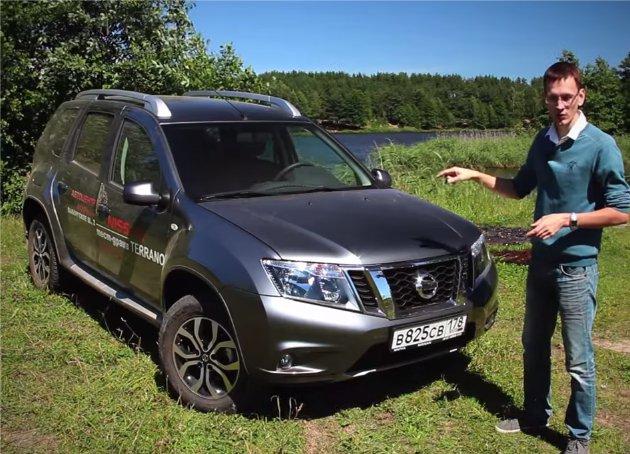 Nissan Terrano 2014 — AcademeG