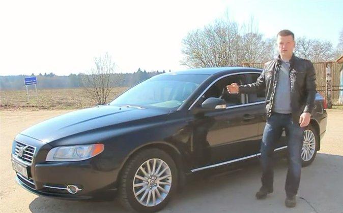 Volvo S80 2012 — Посмотрим