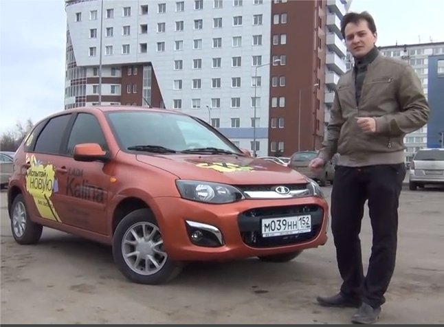 Lada Kalina 2013 — Александр Шаталин