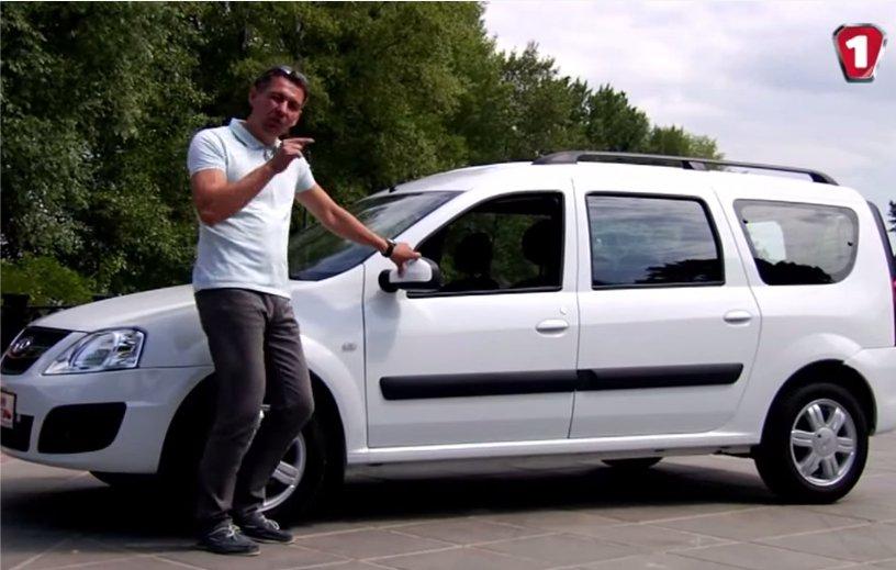 Lada Largus 2013 — Первый тест