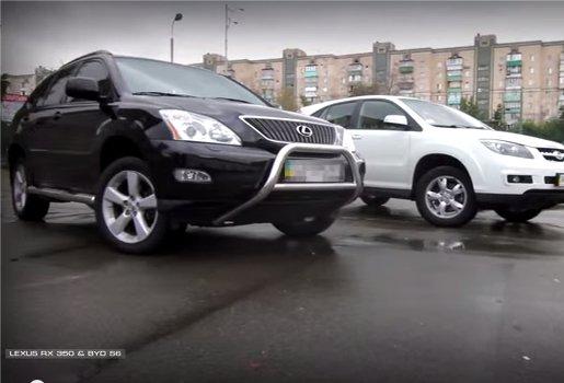 BYD S6 vs Lexus RX — АвтоПортал