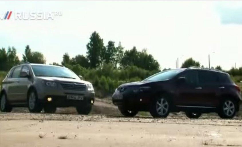 Nissan Murano vs Subaru Tribeca — Пётр Баканов