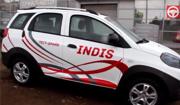 Chery Indis 2013 — AutotatRu