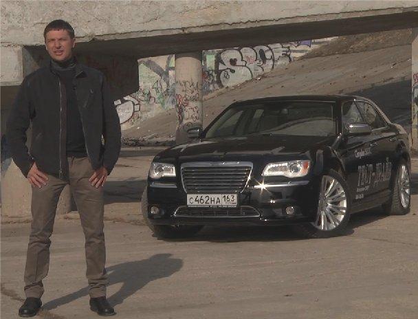 Chrysler 300C 2012 — Игорь Бурцев