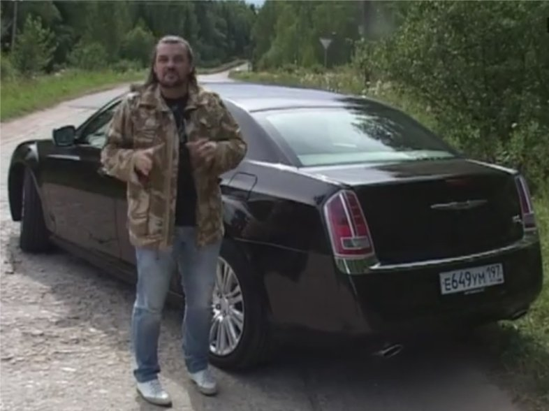 Chrysler 300C 2012 — Моторы