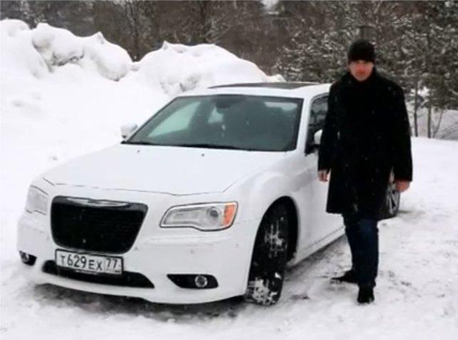 Chrysler 300С SRT8 2012 — Наши тесты