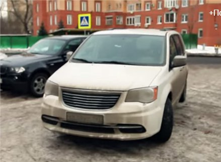 Chrysler Grand Voyager 2012 — Большой тест-драйв