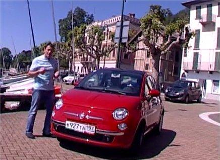 Fiat 500 и Fiat Punto — Наши тесты