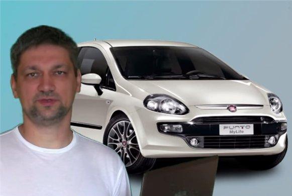 Fiat Punto 2014 — Честный тест-драйв