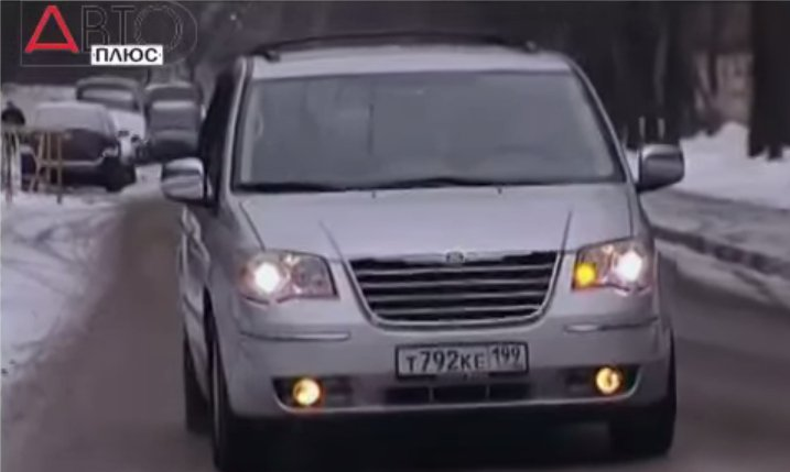 Chrysler Grand Voyager 2008 - Наши тесты