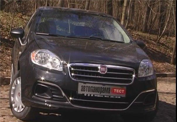 Fiat Linea 2013 — Автопанорама