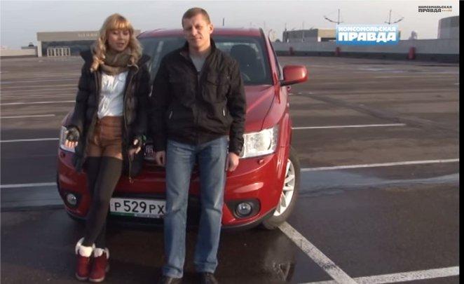 Fiat Freemont 2013 — Под капотом