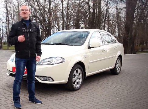 Daewoo Gentra 2013 — InfoCar