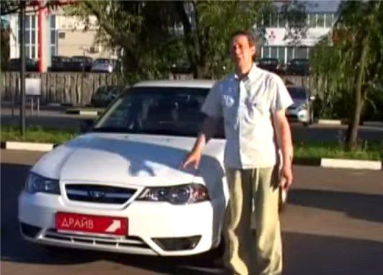 Daewoo Nexia 2013 — Народные авто
