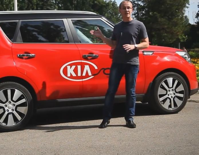 Kia Soul 2014 — InfoCar