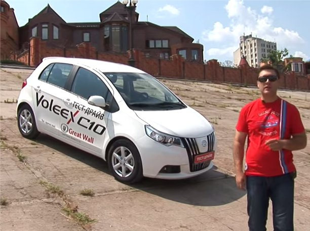 Great Wall Voleex C10 2012