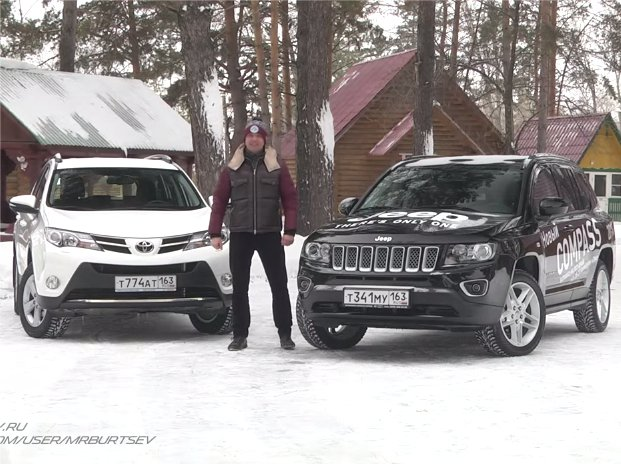 Jeep Compass vs Toyota RAV4 - Игорь Бурцев