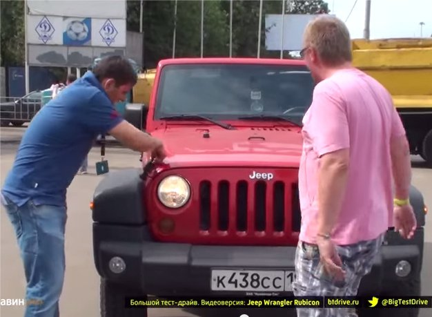 Jeep Wrangler 3.6 2012 — Большой тест-драйв