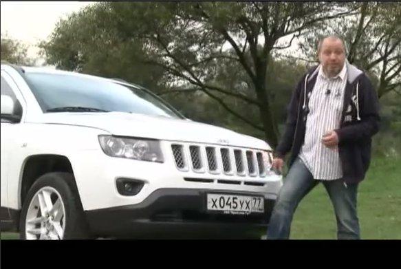 Jeep Compass 2013 — Наши тесты