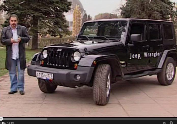 Jeep Wrangler 3.8 2012 — Наши тесты