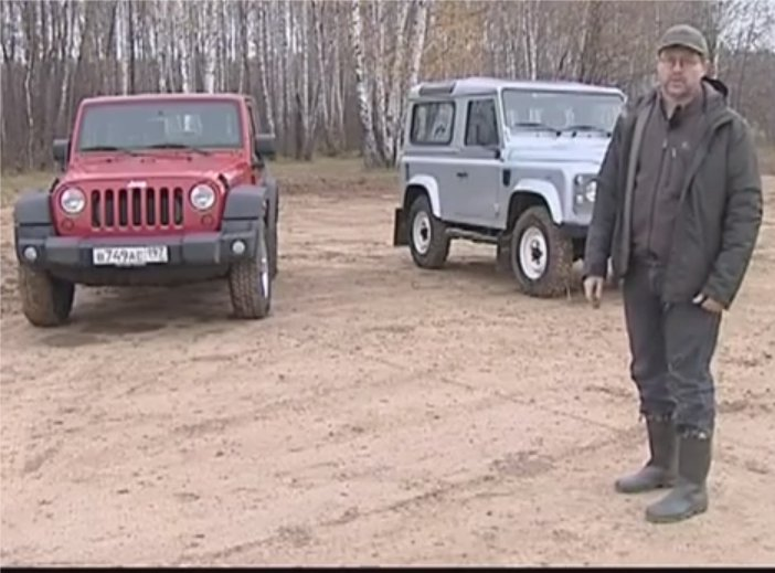 Land Rover Defender vs Jeep Wrangler Rubicon — Наши тесты