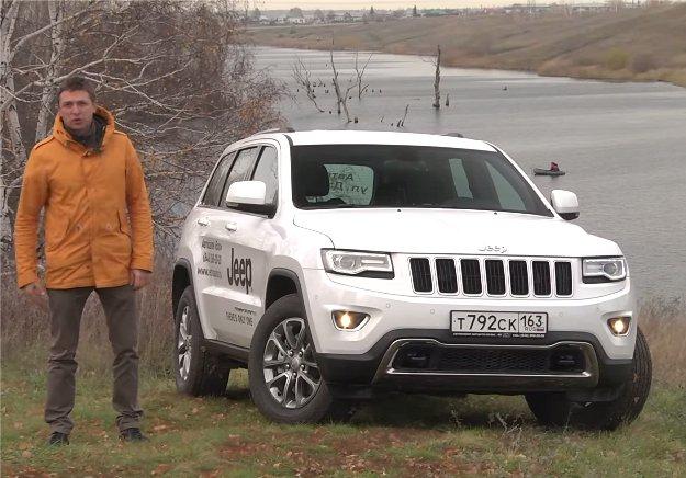 Jeep Grand Cherokee 3.0 TD 2014 — Игорь Бурцев