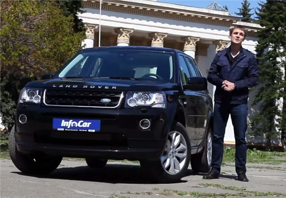 Land Rover Freelander 2 2012 — InfoCar