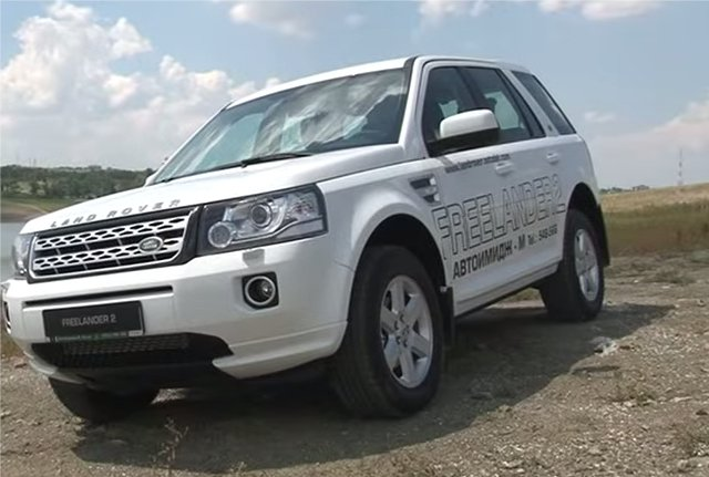 Land Rover Freelander 2 2012 — Кабриолет