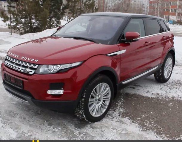 Land Rover Range Rover Evoque 2013 — MegaRetr