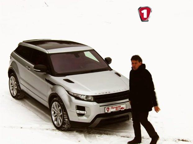 Land Rover Range Rover Evoque 2011 — Первый тест