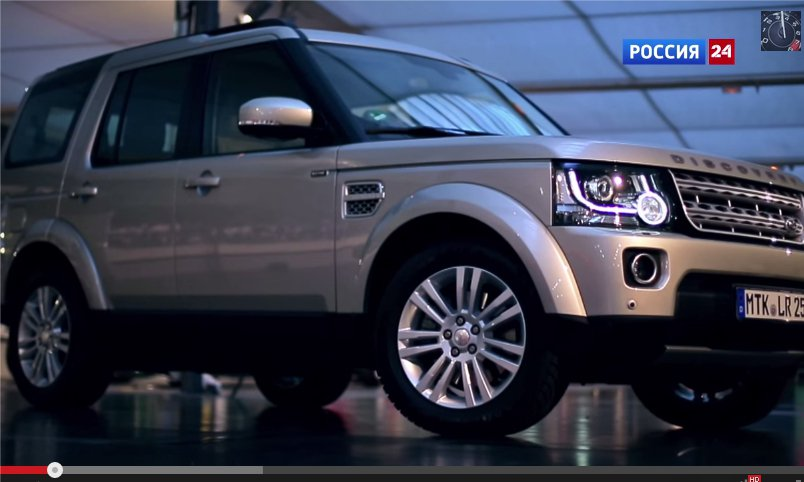 Land Rover Discovery 4 2014 — АвтоВести