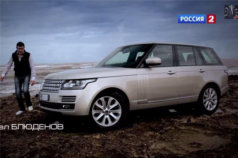Range Rover 2013 — АвтоВести