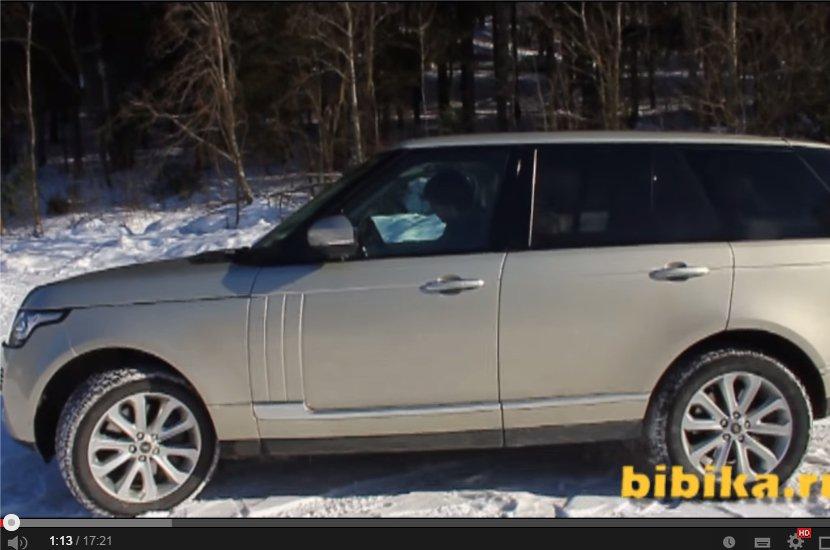 Range Rover 2013 — Бибика