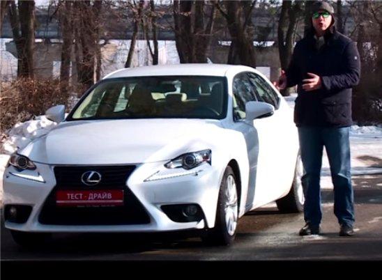 Lexus IS 2013 — Две Лошадиные Силы