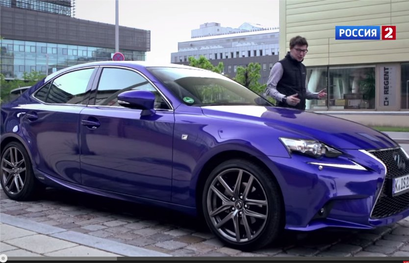Lexus IS 2014 Hybrid - АвтоВести