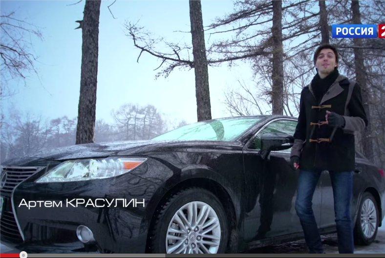 Lexus ES 350 2013 — АвтоВести