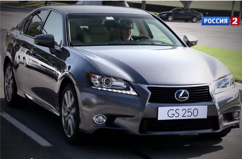 Lexus GS 250 2013 — АвтоВести