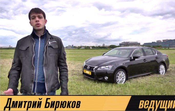 Lexus GS 2012 350 AWD — АвтоИтоги