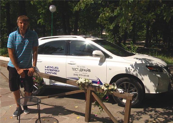 Lexus RX 450h 2012 — Игорь Бурцев