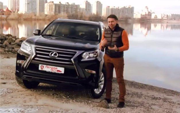 Lexus GX460 2014 — Первый тест