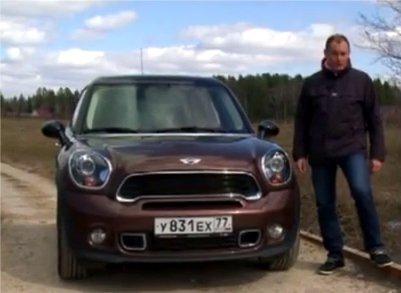 Mini Cooper S Paceman 2012 — Наши тесты