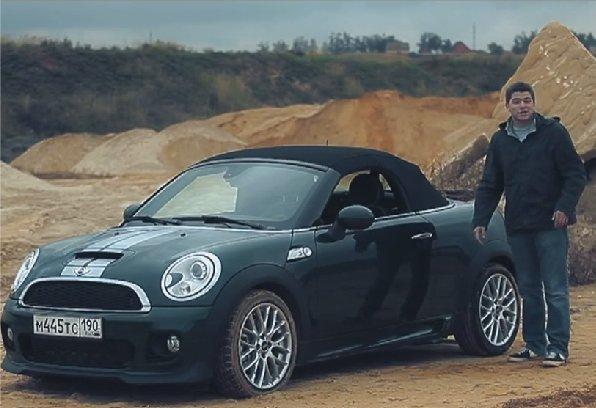 Mini Cooper S Roadster 2012 — Пётр Баканов