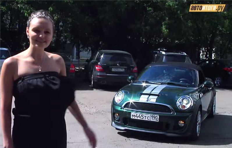 Mini Cooper S Roadster 2012 — АвтоИтоги